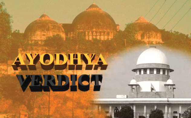 Ayodhya disputed site for temple: SC