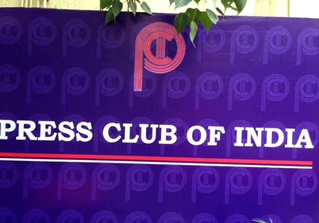 Press Club of India condemns sealing of KT's Srinagar Bureau office