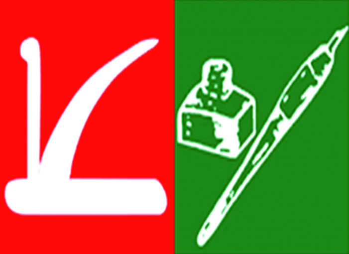 NC, PDP describe sacking of employees as 'arbitrary'