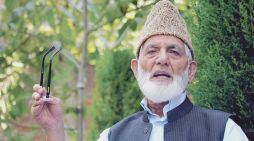 Geelani's Unyielding Resolve and Charisma
