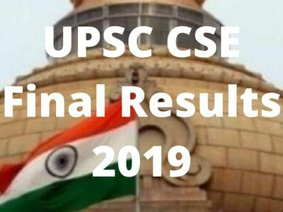 16 from erstwhile J&K state crack UPSC Civil Services Exam-2019