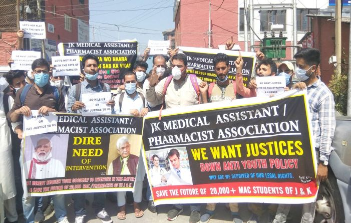 Pharmacy diploma holders hold protest, demand registration, employment