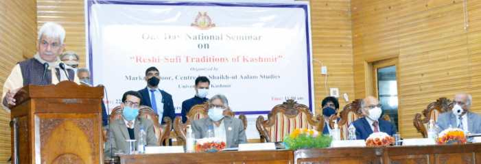 On maiden KU visit, LG addresses national seminar on 'Reshi-Sufi Traditions'