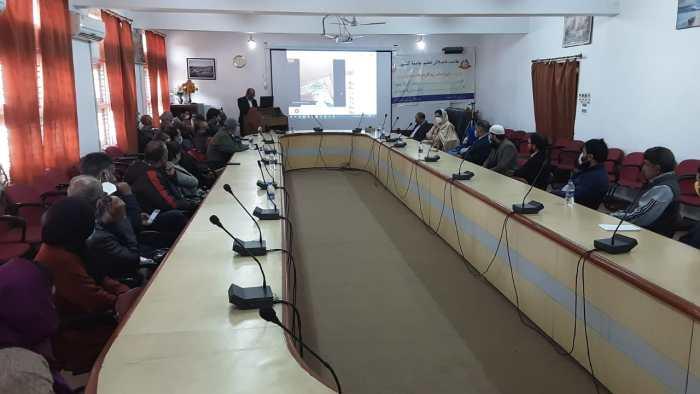 5thShaikh-ul-Alam Memorial Lecture held at KU