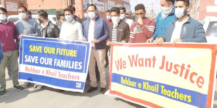 Physical Education Teachers hold protest, seek better wages, regularization