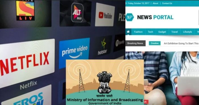 Govt brings news, films, audio visual content on online platforms under I&B ministry