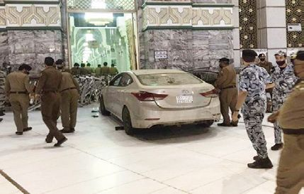 Man crashes car into gates of Mecca's Grand Mosque