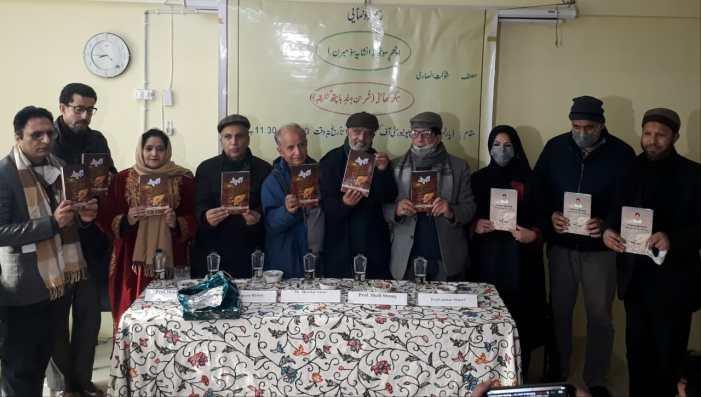KU organises book release function