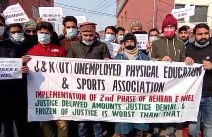 Physical education degree holders protest, demand implementation of Rehber-e-Khel policy