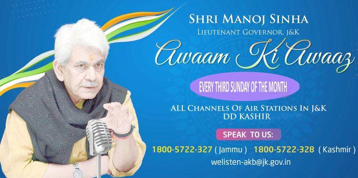 LG connects with people through Awaam ki Awaaz