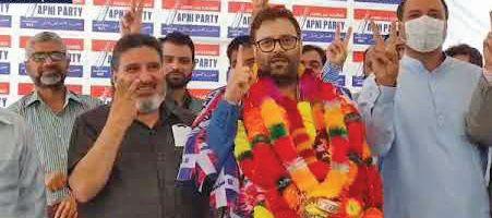 Javaid Mustafa joins Apni Party