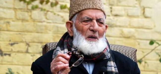 Geelani concerned over deteriorating health of Yasin Malik