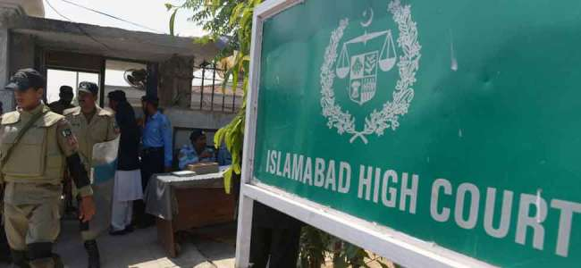 "Pak's Punjab bar council demands removal of SC judge for ""ridiculing"" armed forces"