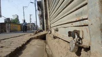 Sopore shuts on 26th anniversary of 1993 massacre