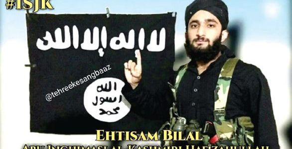 Social media posts claim missing Kashmiri student has joined militant ranks