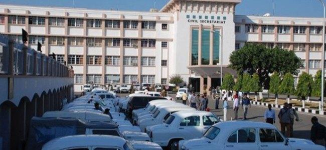 Darbar Move: J&K secretariat to start functioning from Monday