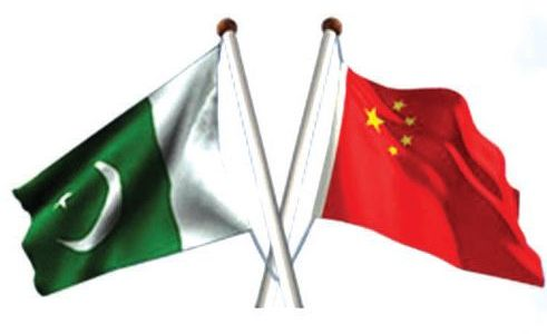 Pak delegation leaves for China to workout bailout package