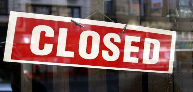 2 bank unions call for two-day strike on January 8-9