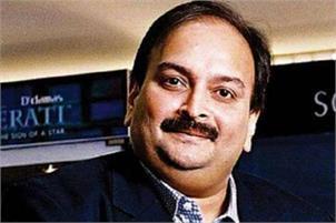Interpol issues Red Corner Notice against Mehul Choksi: CBI