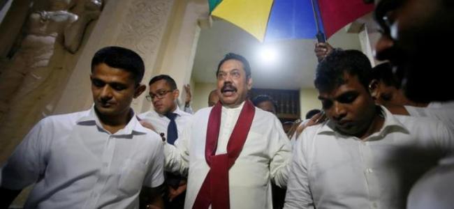 Rajapaksa resigns as Sri Lanka's PM, Wickremesinghe to be reinstated