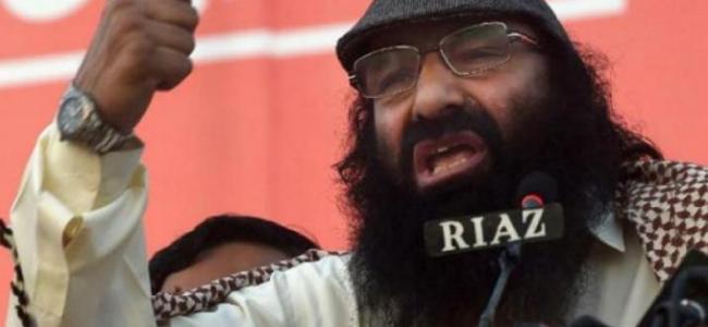 'Terror funding:' SC rejects plea of Hizb Chief Salauddin's son