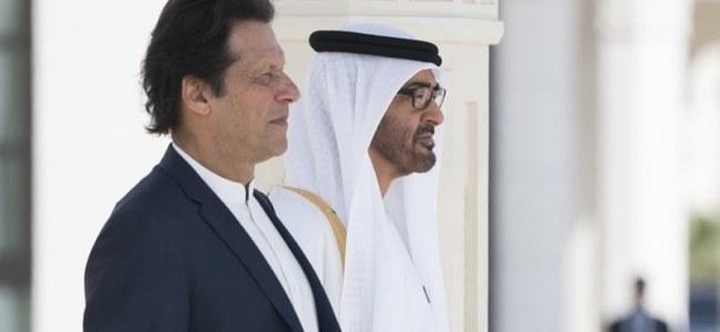 Pakistan receives USD 2 bn from UAE, Saudi Arabia