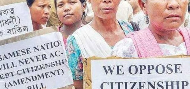 Nagaland Cabinet rejects citizenship bill