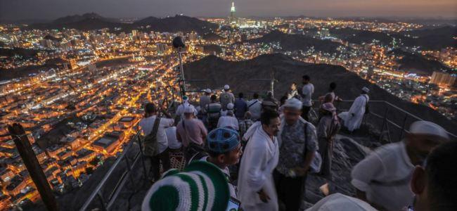 Hajj 2019: Qurrah held, 9762 aspirants to perform Hajj this year