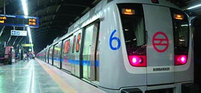 JK: Elevated Light Rail System to be set up in Jammu, Srinagar