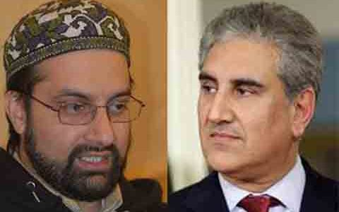 Pak rejects India's objections to Qureshi-Mirwaiz telephonic conversation