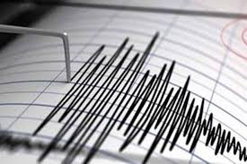 Mild tremor shakes people in Kashmir early morning