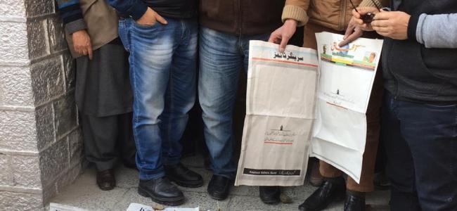 KEG regrets stopping advertisements to 'Kashmir Uzma'