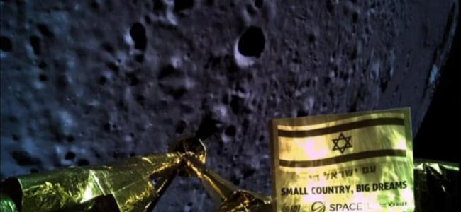 Israeli spacecraft crashes in attempt to reach moon