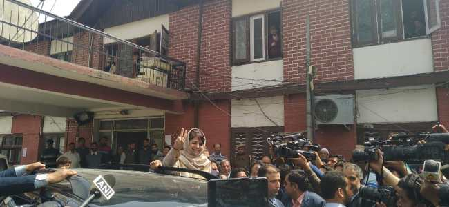 LS Polls 2019: Mehbooba Mufti files nomination papers in Anantnag
