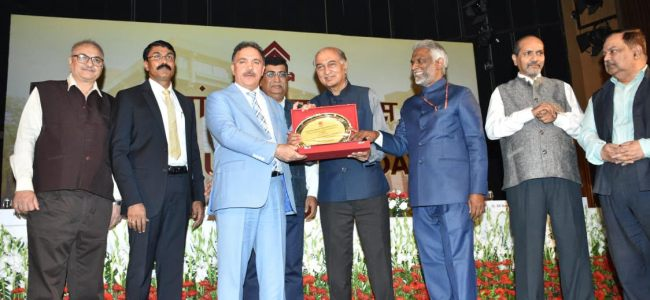 J&K Bank awarded by HUDCO for outstanding contribution in the Housing Sector in J&K state
