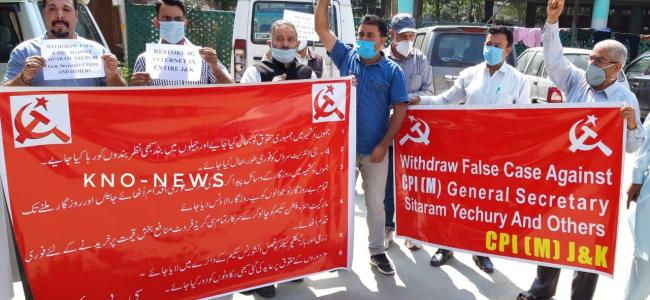 CPI (M) protests ongoing 4G ban, unemployment in JK