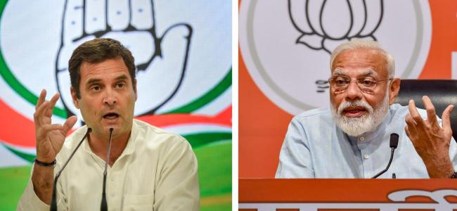 Rahul Gandhi greets PM Modi on birthday