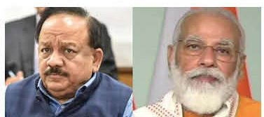 COVID surge: PM, Vardhan to hold meetings with states