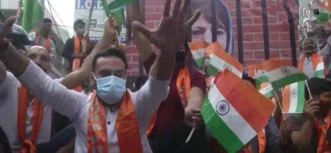 'Dogra Front' stages protest in Jmu, demands Mehbooba Mufti's arrest