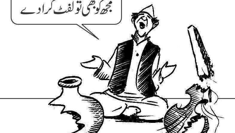 Legacy of Jashn e Kashmir left by Late Bakshi GM inherited