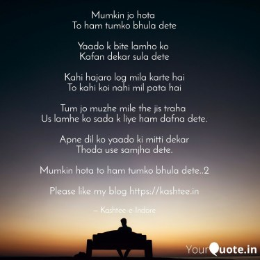 Mumkin hota to ham tumko bhula dete….2 Sad shayri,shayri,messages,facebook message.