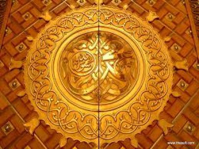 Happy Eid Message in Hindi Eid-E-Milad-Un-Nabi 2020