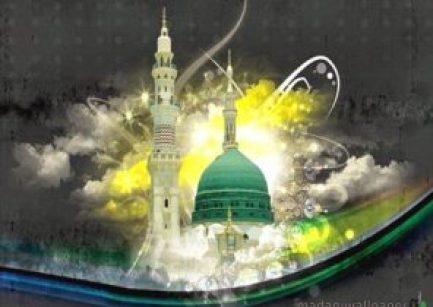 Eid-e-Milad-un-Nabi Urdu Shayari Eid-E-Milad-Un-Nabi 2020