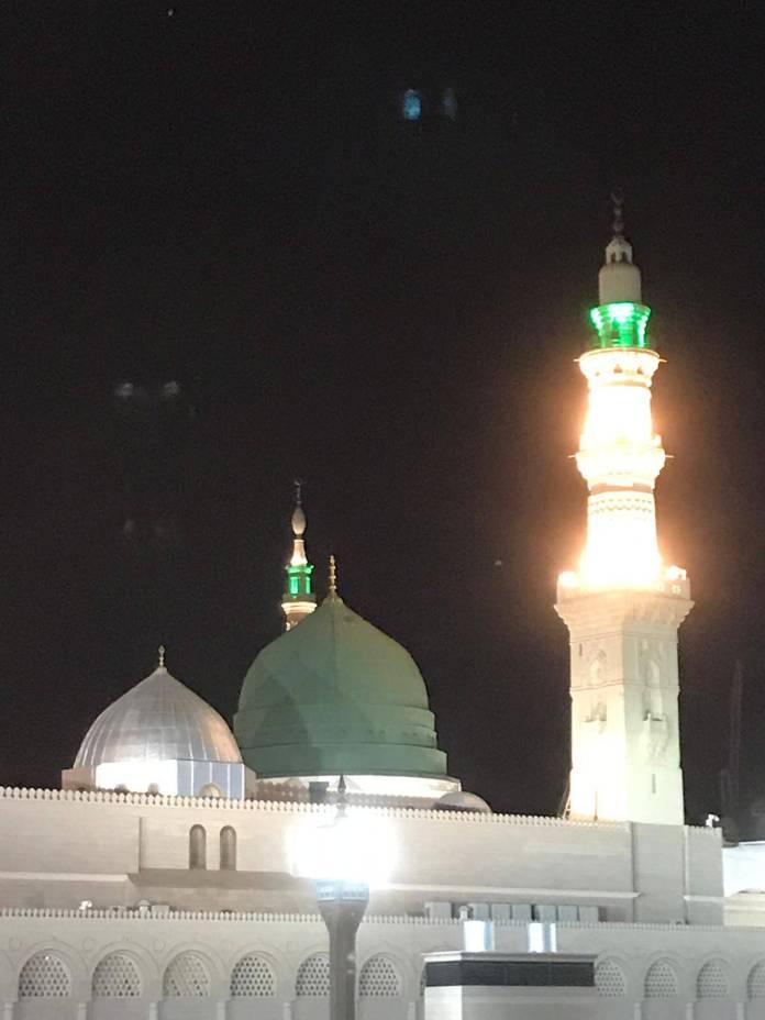 Eid-E-Milad-Un-Nabi 2020