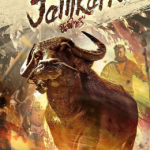 India hope for Oscar to Indian movie Jallikattu movie 2019