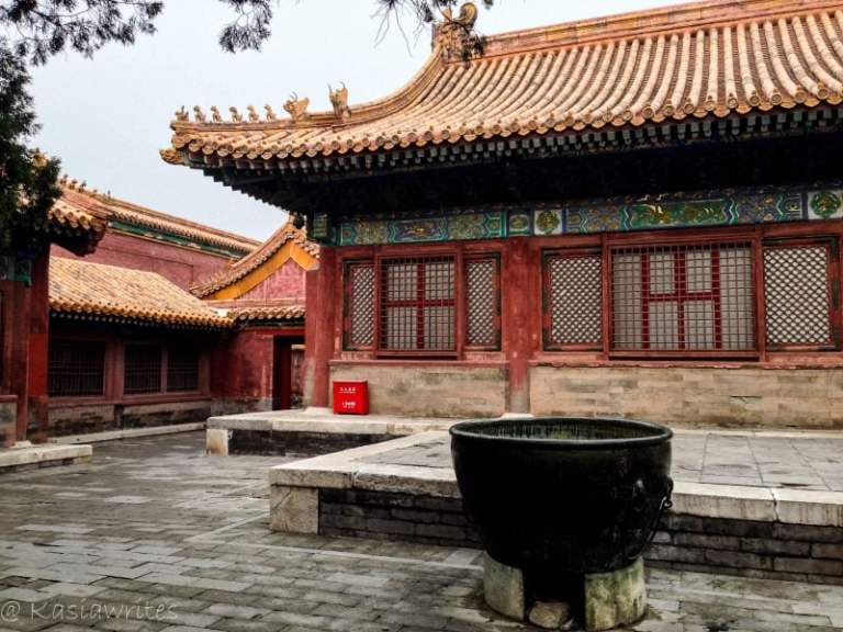courtyard of a traditional chinese house