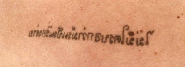 thai script tattoo
