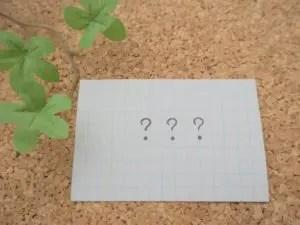 フローリングを張り替えるなら無垢or合板? 特徴を理解し適材箇所で選択