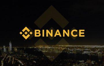 【速報】バイナンス、金融庁から警告!Binanceはどうなる?