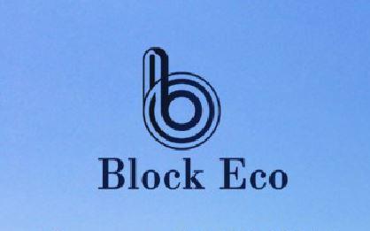 Blockeco(ブロックエコ)の登録方法、iPhoneアプリを立ち上げる方法。